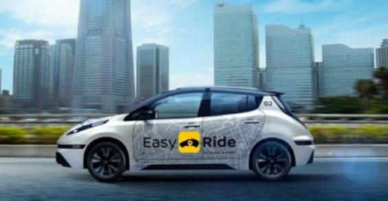 Nissan to Begin Field Tests for 'Robo-Taxis' in Japan